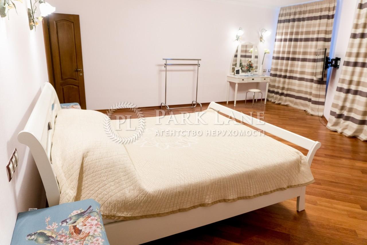 Квартира ул. Героев Обороны, 10а, Киев, R-30163 - Фото 8