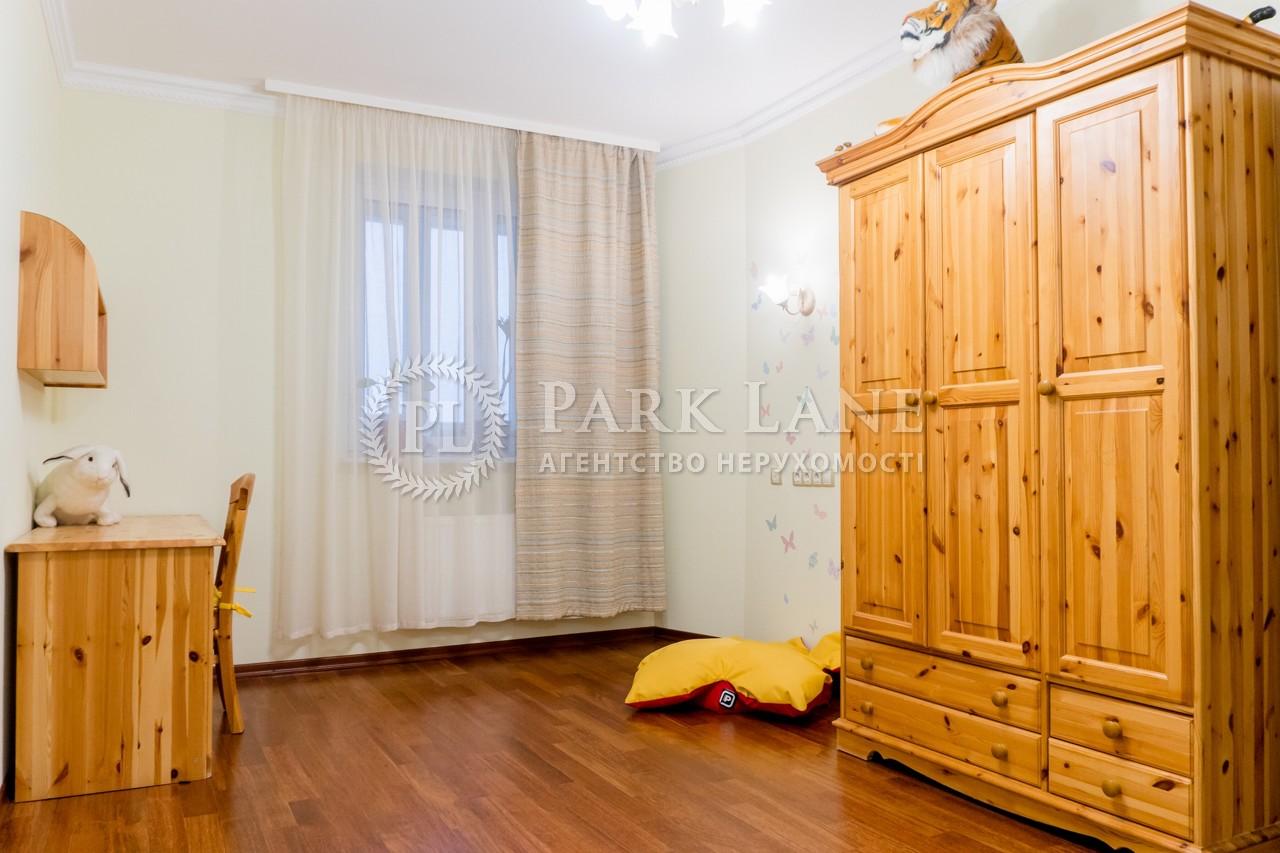 Квартира ул. Героев Обороны, 10а, Киев, R-30163 - Фото 6