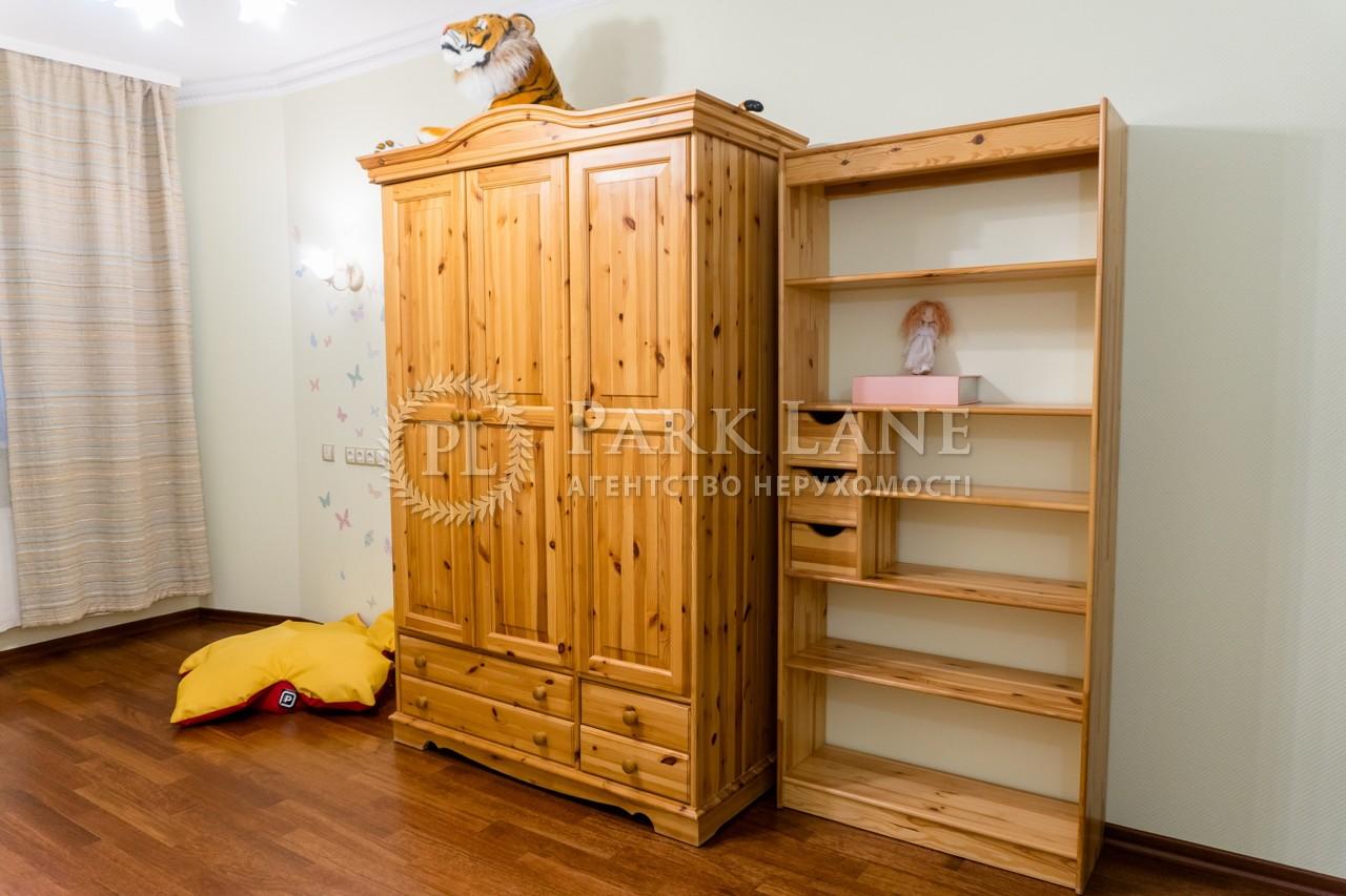 Квартира ул. Героев Обороны, 10а, Киев, R-30163 - Фото 7
