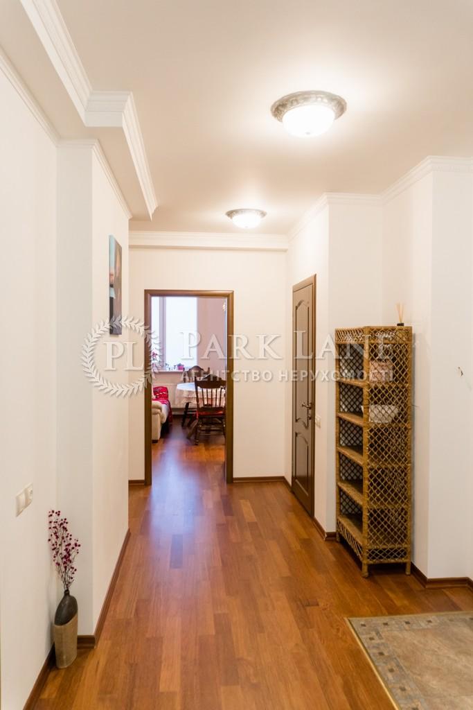 Квартира ул. Героев Обороны, 10а, Киев, R-30163 - Фото 11