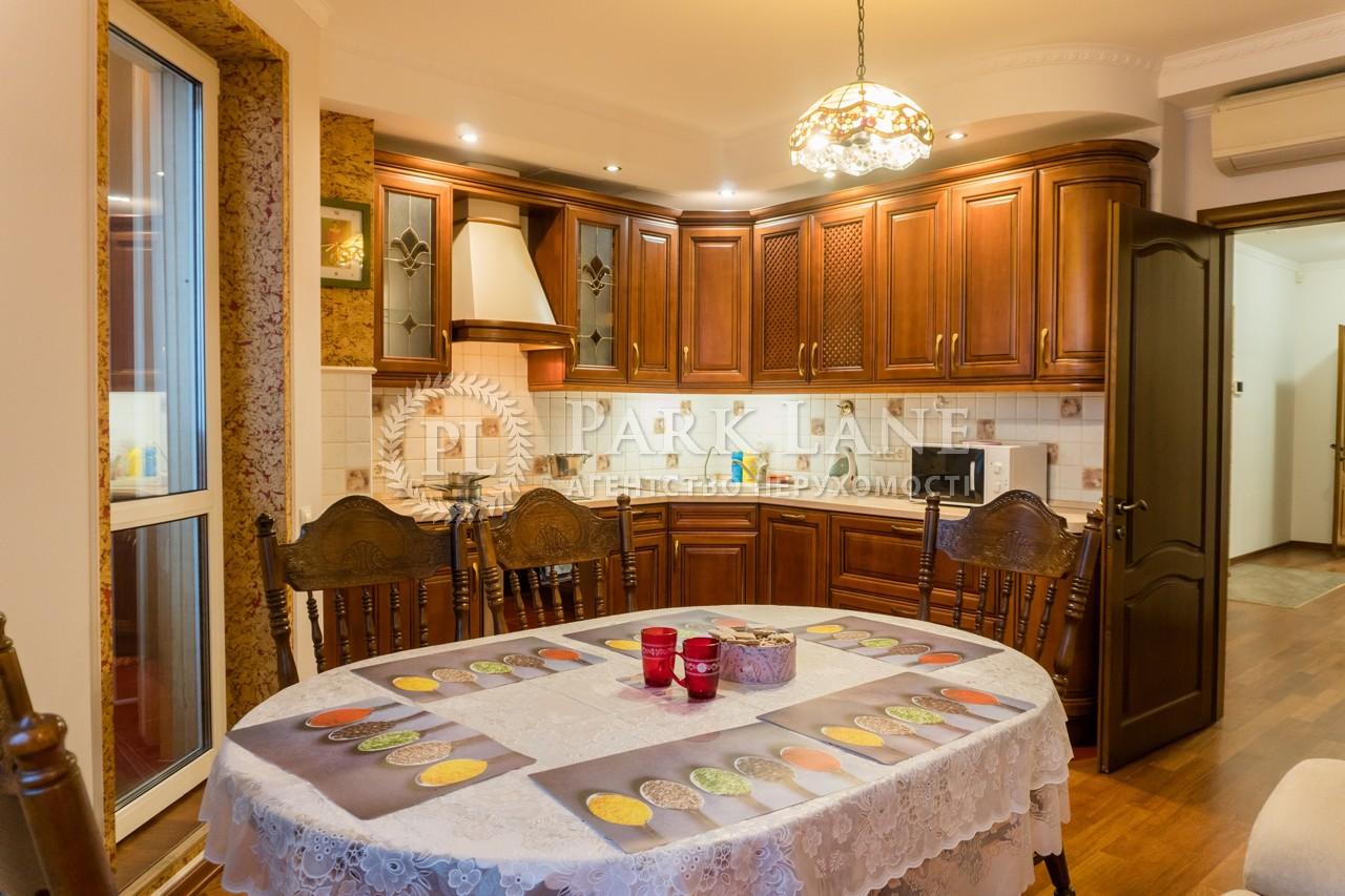 Квартира ул. Героев Обороны, 10а, Киев, R-30163 - Фото 9