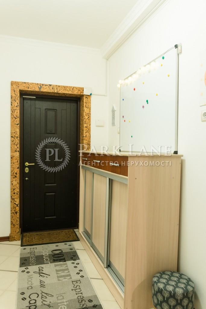 Квартира ул. Героев Обороны, 10а, Киев, R-30163 - Фото 13