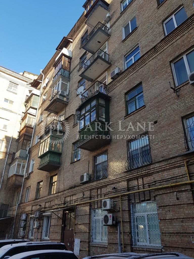 Квартира Лесі Українки бул., 8, Київ, C-71443 - Фото 11