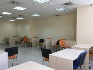 Офис, B-99453, Шевченко Тараса бульв., Киев - Фото 10