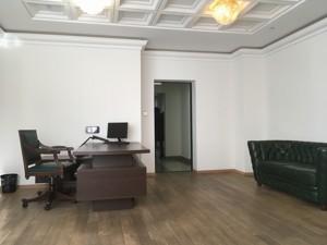 Офис, B-99453, Шевченко Тараса бульв., Киев - Фото 7