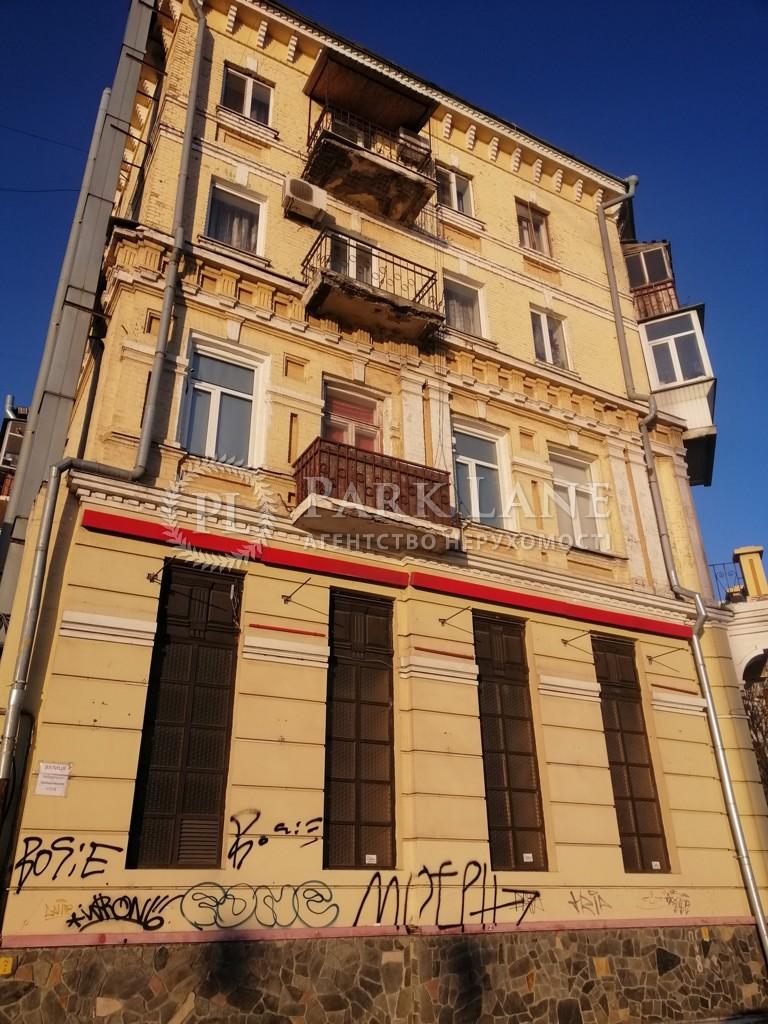 Квартира K-31014, Набережно-Хрещатицька, 17/18, Київ - Фото 2