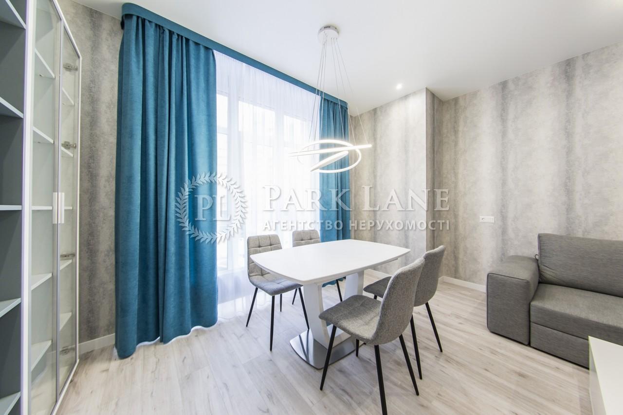 Квартира ул. Тютюнника Василия (Барбюса Анри), 53, Киев, Z-733708 - Фото 4