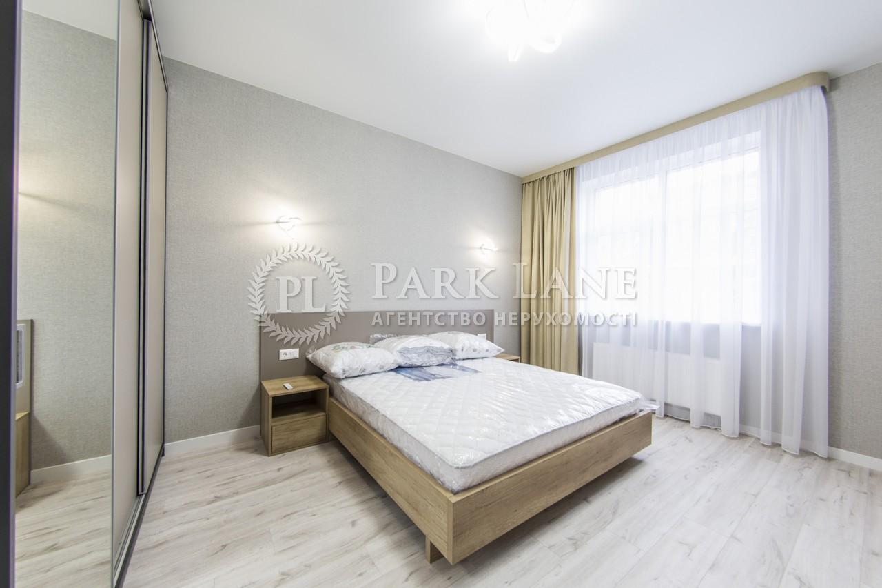 Квартира ул. Тютюнника Василия (Барбюса Анри), 53, Киев, Z-733708 - Фото 8