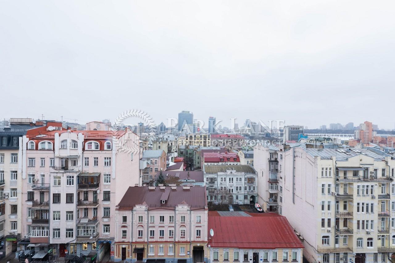 Квартира ул. Антоновича (Горького), 8, Киев, F-13701 - Фото 28