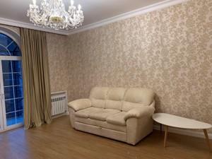 Квартира R-16282, Победы просп., 37в, Киев - Фото 1