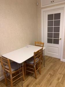 Квартира R-16282, Победы просп., 37в, Киев - Фото 10