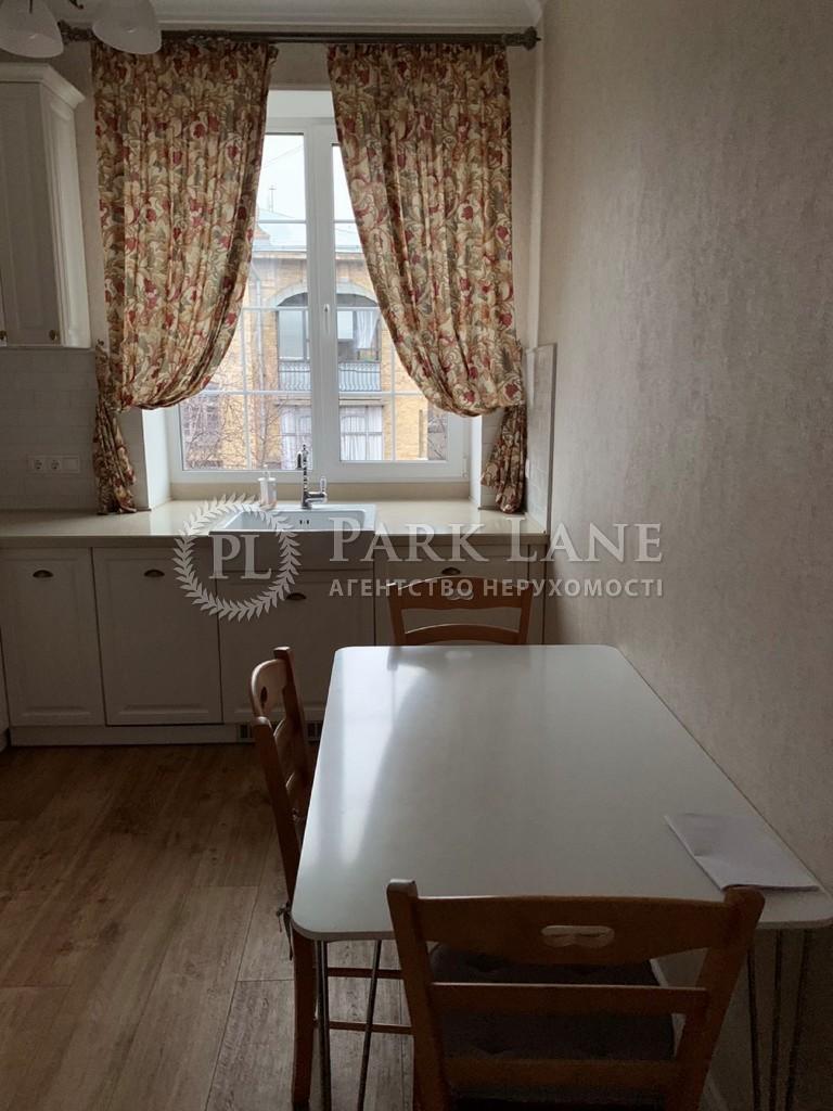 Квартира Победы просп., 37в, Киев, R-16282 - Фото 10