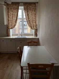 Квартира R-16282, Победы просп., 37в, Киев - Фото 11