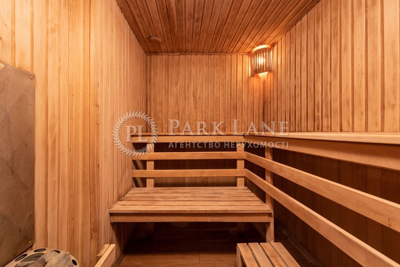 Квартира ул. Антоновича (Горького), 8, Киев, I-30872 - Фото 22