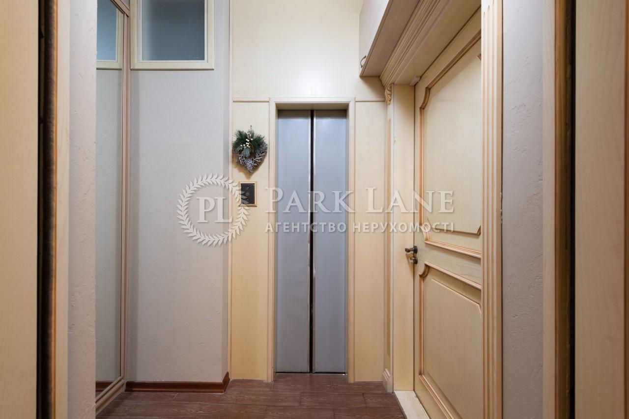 Квартира I-30872, Антоновича (Горького), 8, Киев - Фото 34