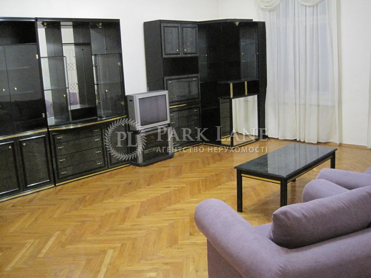 Квартира ул. Богомольца Академика, 7/14, Киев, R-31394 - Фото 2