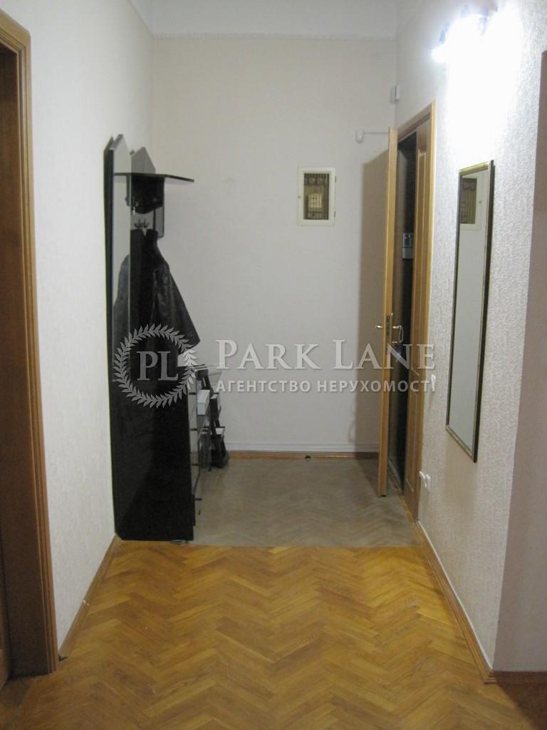 Квартира ул. Богомольца Академика, 7/14, Киев, R-31394 - Фото 16