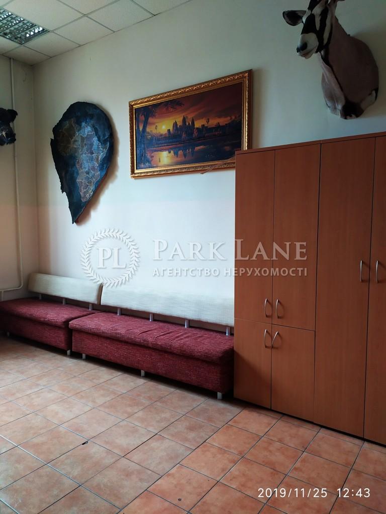Квартира ул. Двинская, 1а, Киев, R-31404 - Фото 3