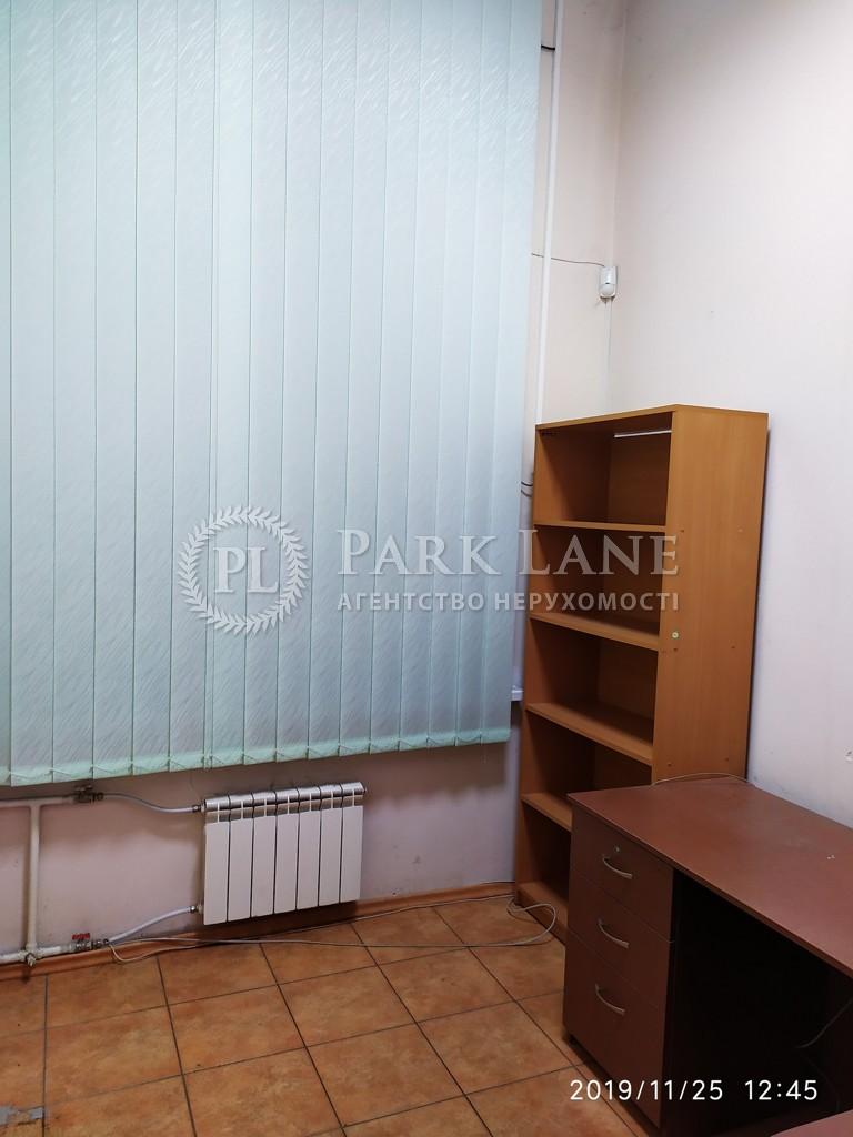 Квартира ул. Двинская, 1а, Киев, R-31404 - Фото 6