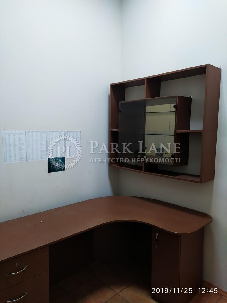 Квартира ул. Двинская, 1а, Киев, R-31404 - Фото 7
