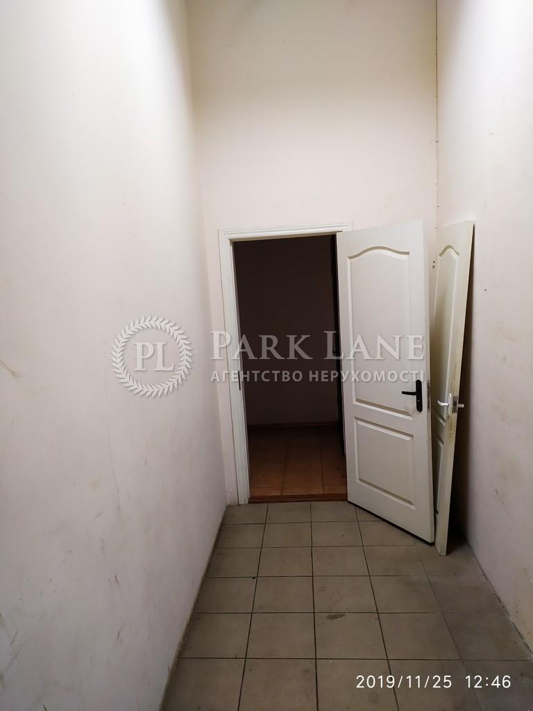 Квартира ул. Двинская, 1а, Киев, R-31404 - Фото 10