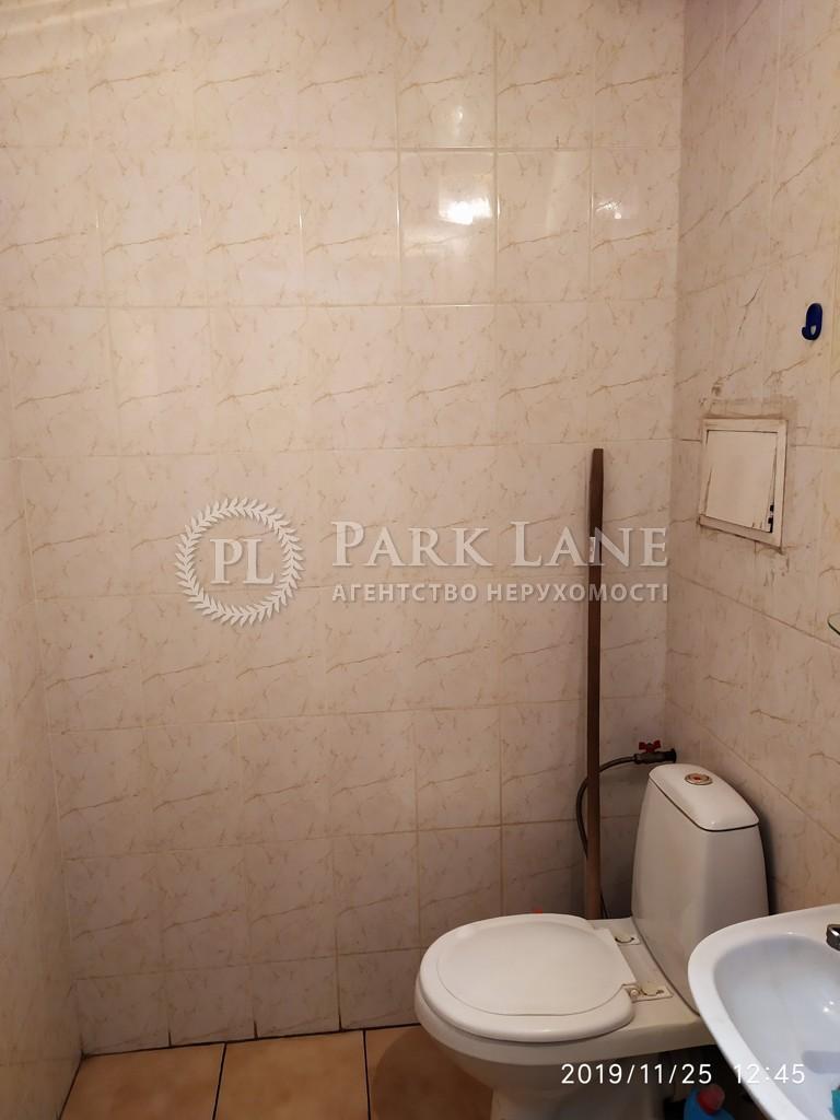 Квартира ул. Двинская, 1а, Киев, R-31404 - Фото 9