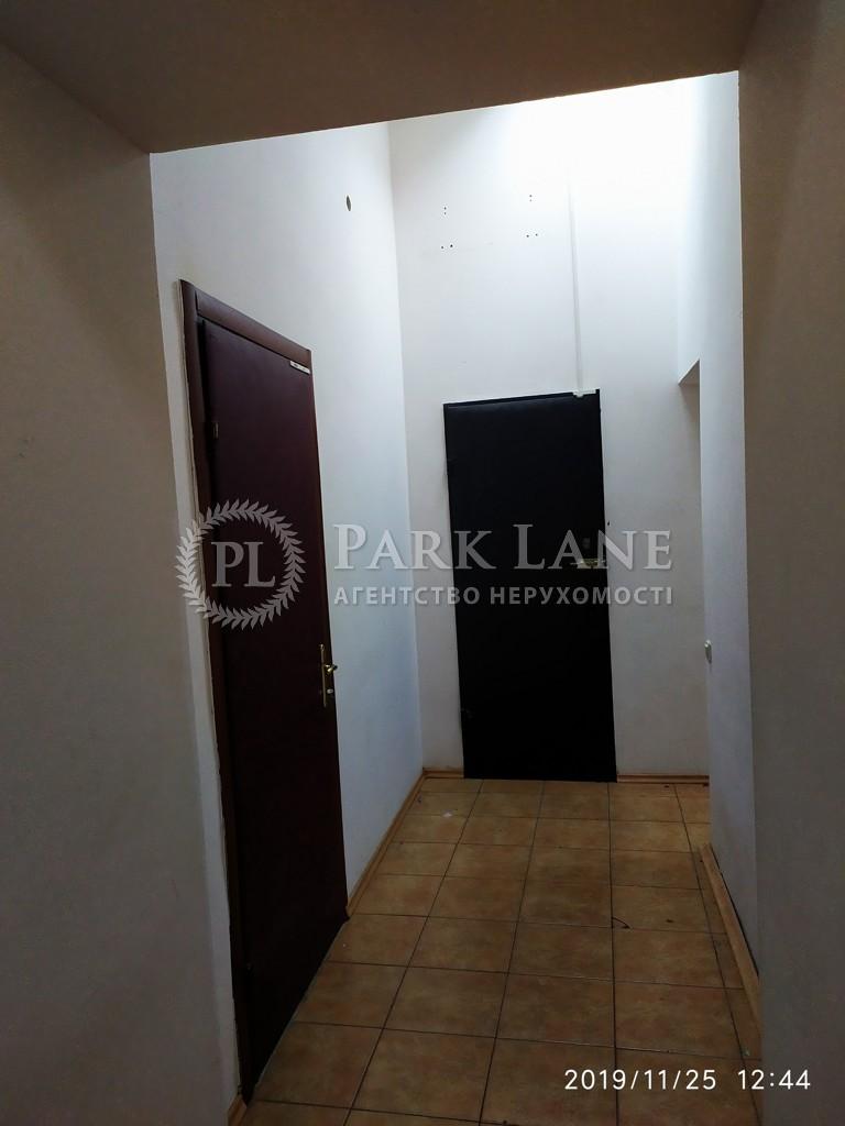 Квартира ул. Двинская, 1а, Киев, R-31404 - Фото 11