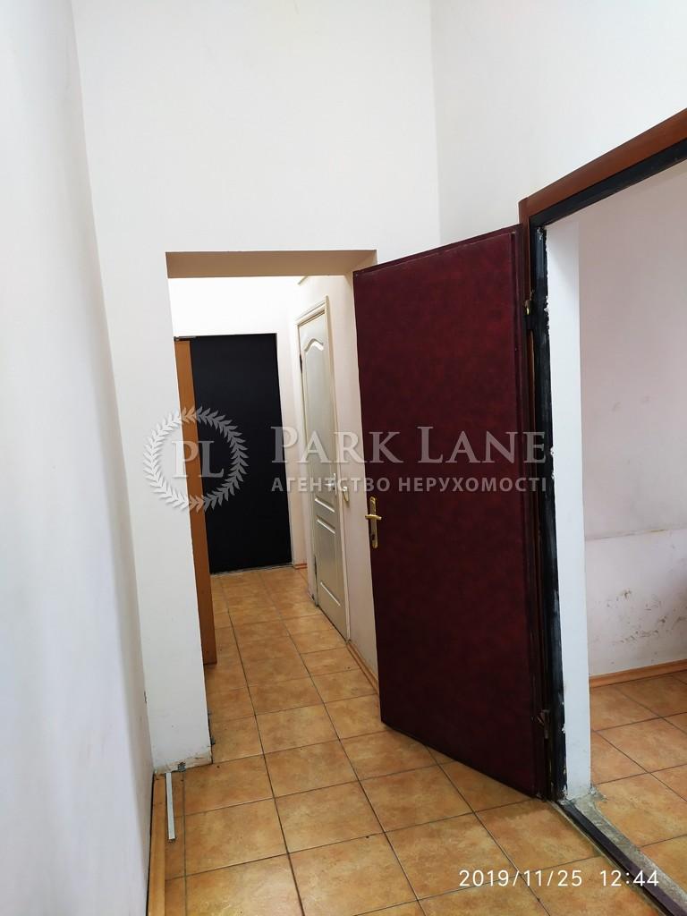 Квартира ул. Двинская, 1а, Киев, R-31404 - Фото 12
