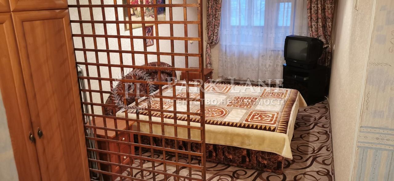 Квартира вул. Архипенка Олександра (Мате Залки), 3а, Київ, N-21700 - Фото 6