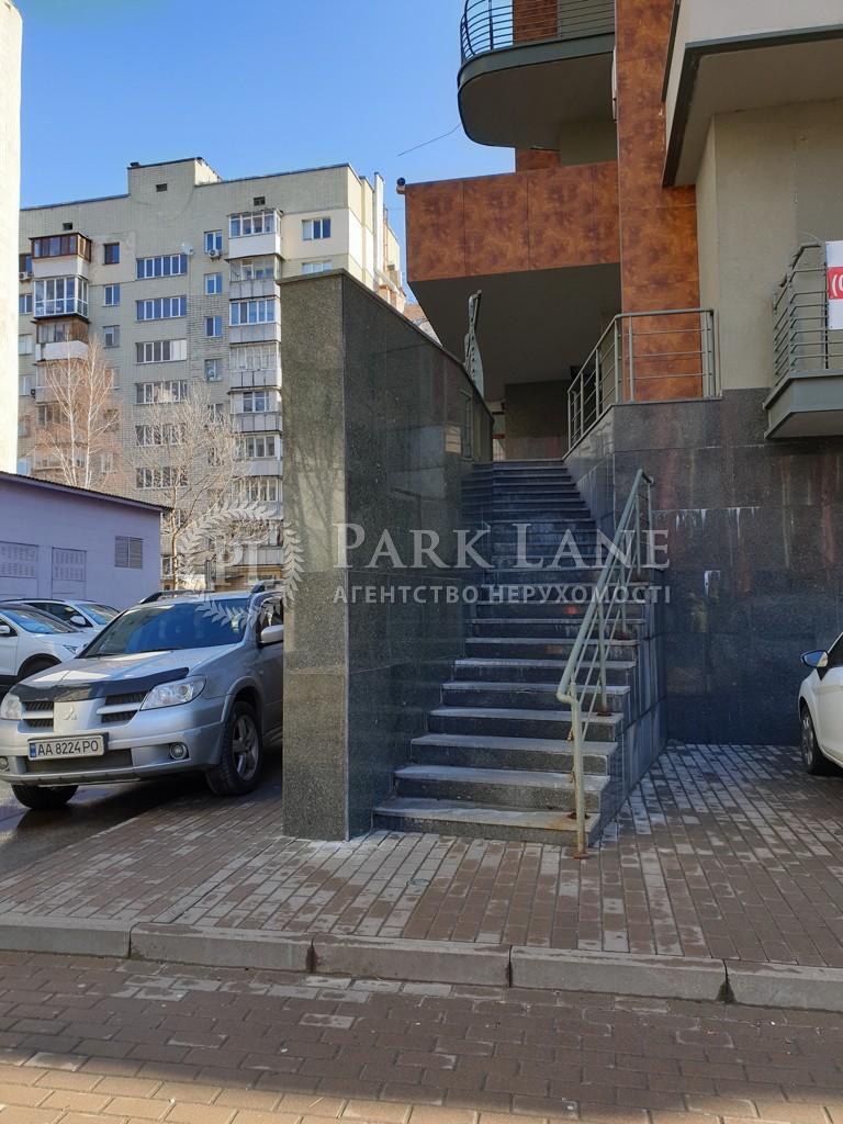 Салон красоты, B-100070, Московская, Киев - Фото 30