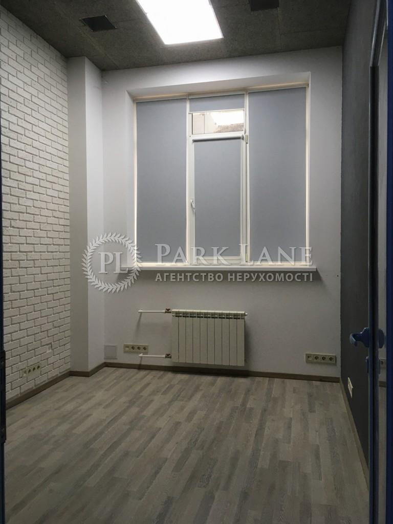 Нежилое помещение, B-99854, Деловая (Димитрова), Киев - Фото 6