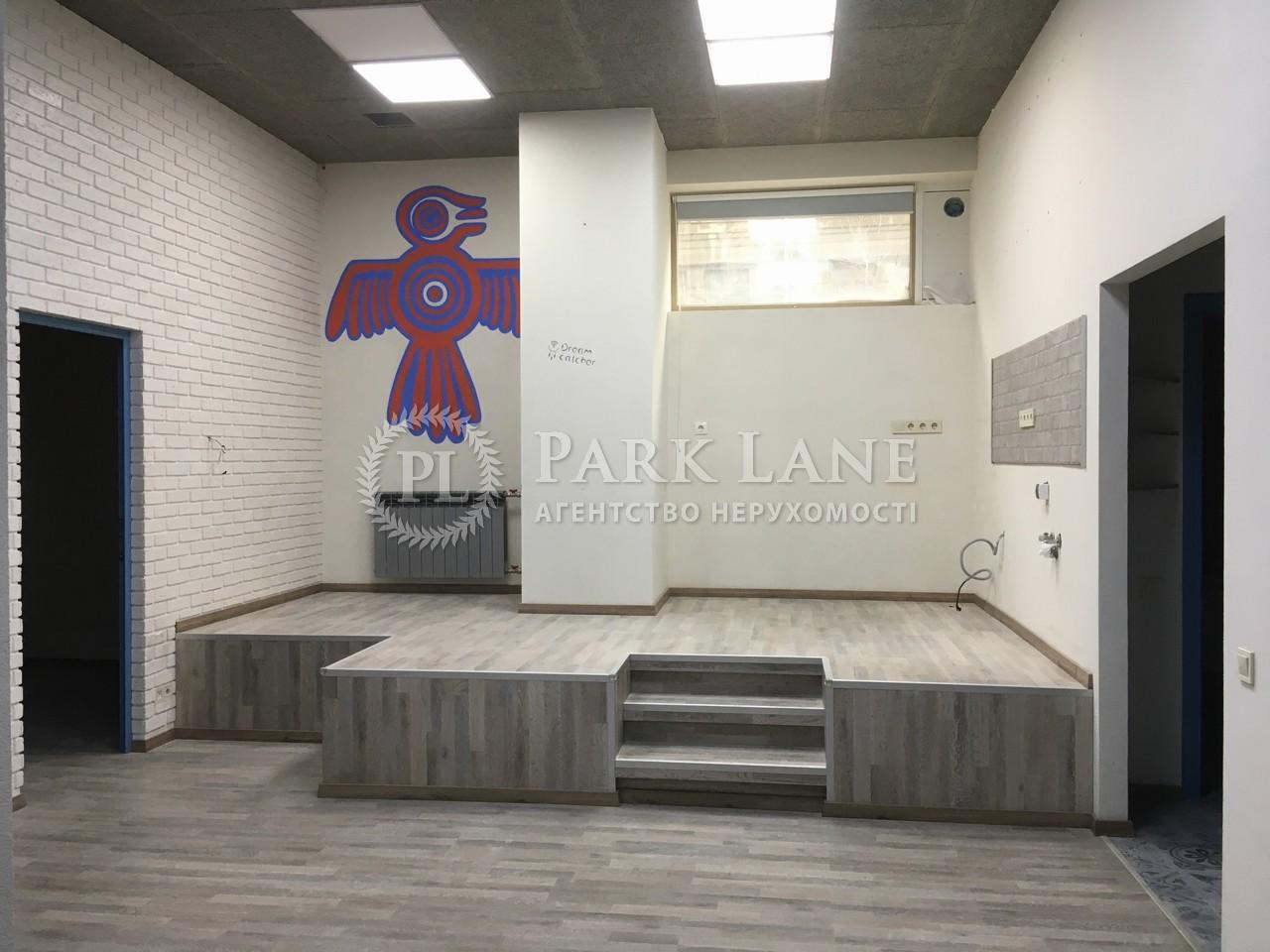 Нежилое помещение, B-99854, Деловая (Димитрова), Киев - Фото 8