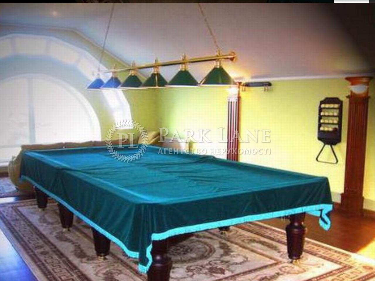 Квартира Бехтеревский пер., 14, Киев, R-30796 - Фото 13