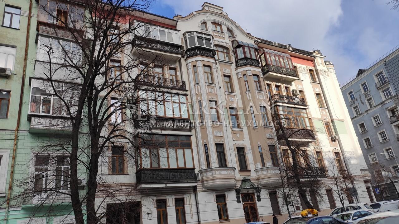 Квартира ул. Институтская, 13/4, Киев, K-27314 - Фото 3