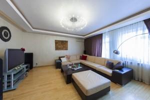 Квартира J-28447, Ковпака, 17, Київ - Фото 7