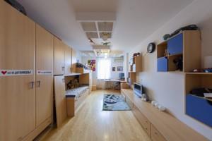 Квартира J-28447, Ковпака, 17, Київ - Фото 14