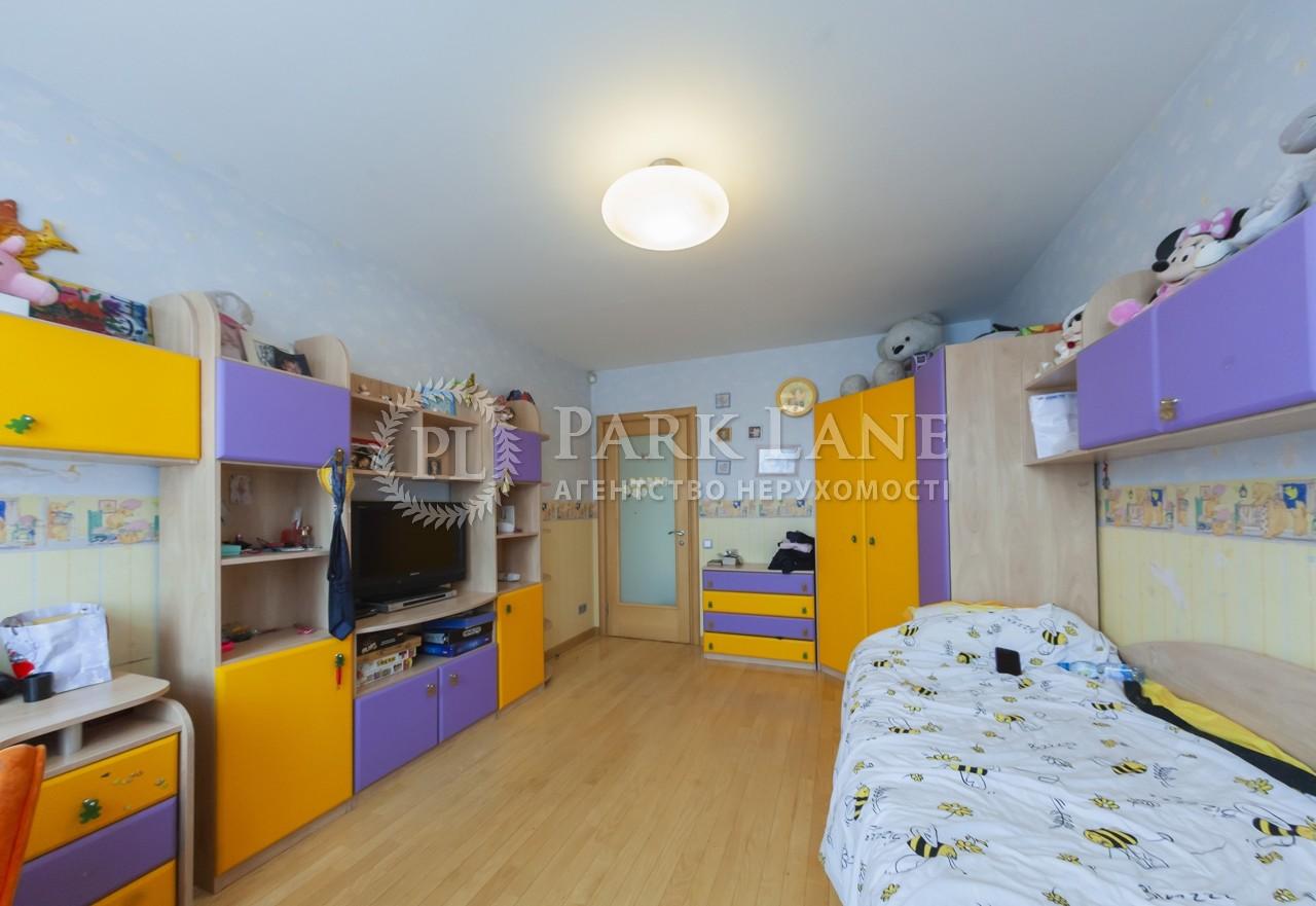 Квартира J-28447, Ковпака, 17, Київ - Фото 17