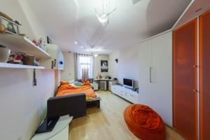 Квартира J-28447, Ковпака, 17, Київ - Фото 18