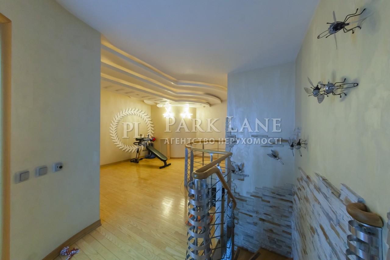 Квартира J-28447, Ковпака, 17, Київ - Фото 32