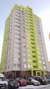 Квартира R-39028, Каблукова, 23, Киев - Фото 1