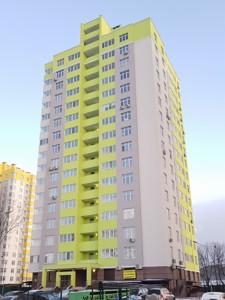 Квартира R-39028, Каблукова, 23, Киев - Фото 2