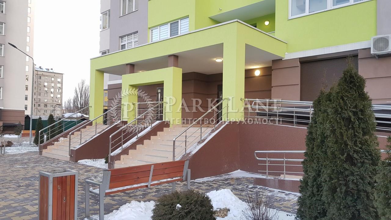 Квартира R-39028, Каблукова, 23, Киев - Фото 3