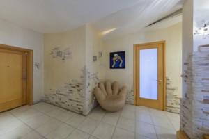Квартира J-28447, Ковпака, 17, Київ - Фото 35