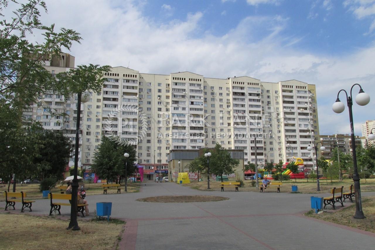 Квартира ул. Драгоманова, 44а, Киев, B-99425 - Фото 19