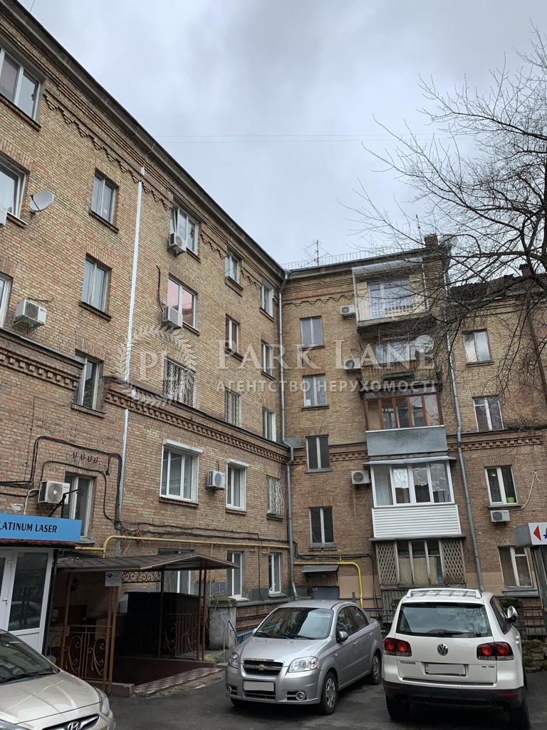Квартира вул. Мечникова, 4/1, Київ, I-30901 - Фото 1