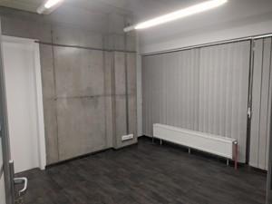 Офис, B-100083, Большая Житомирская, Киев - Фото 8