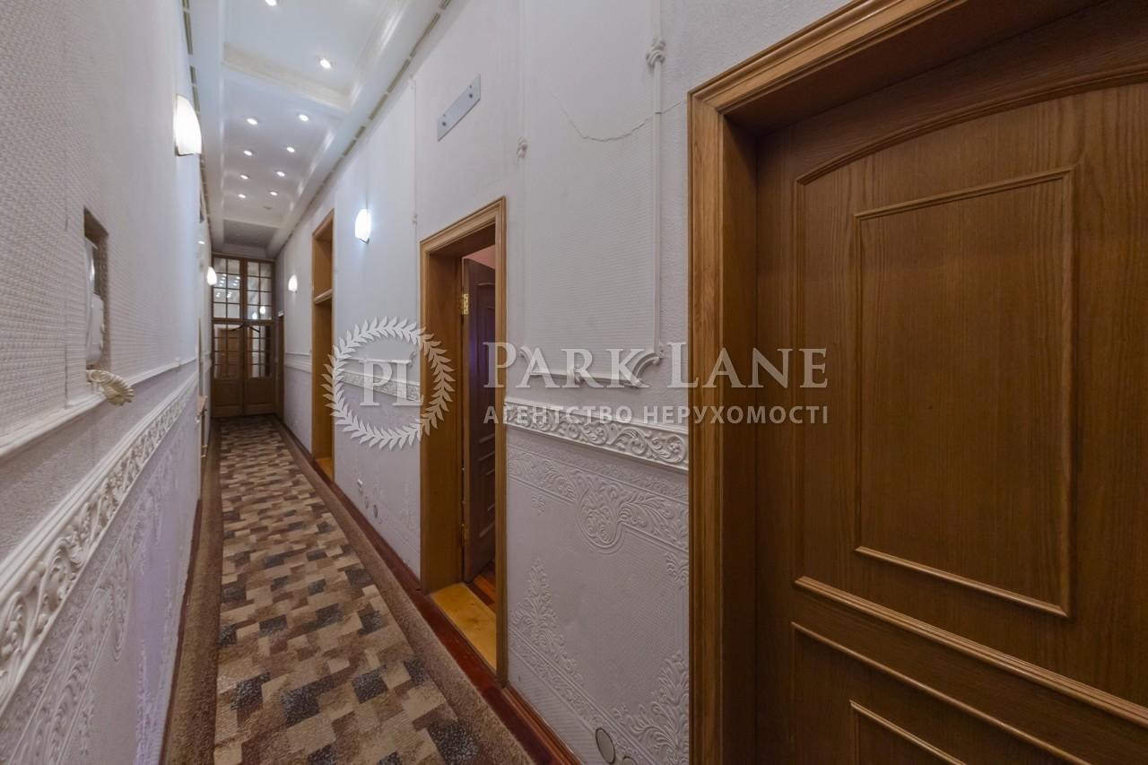 Квартира ул. Шота Руставели, 40/10, Киев, B-100031 - Фото 15
