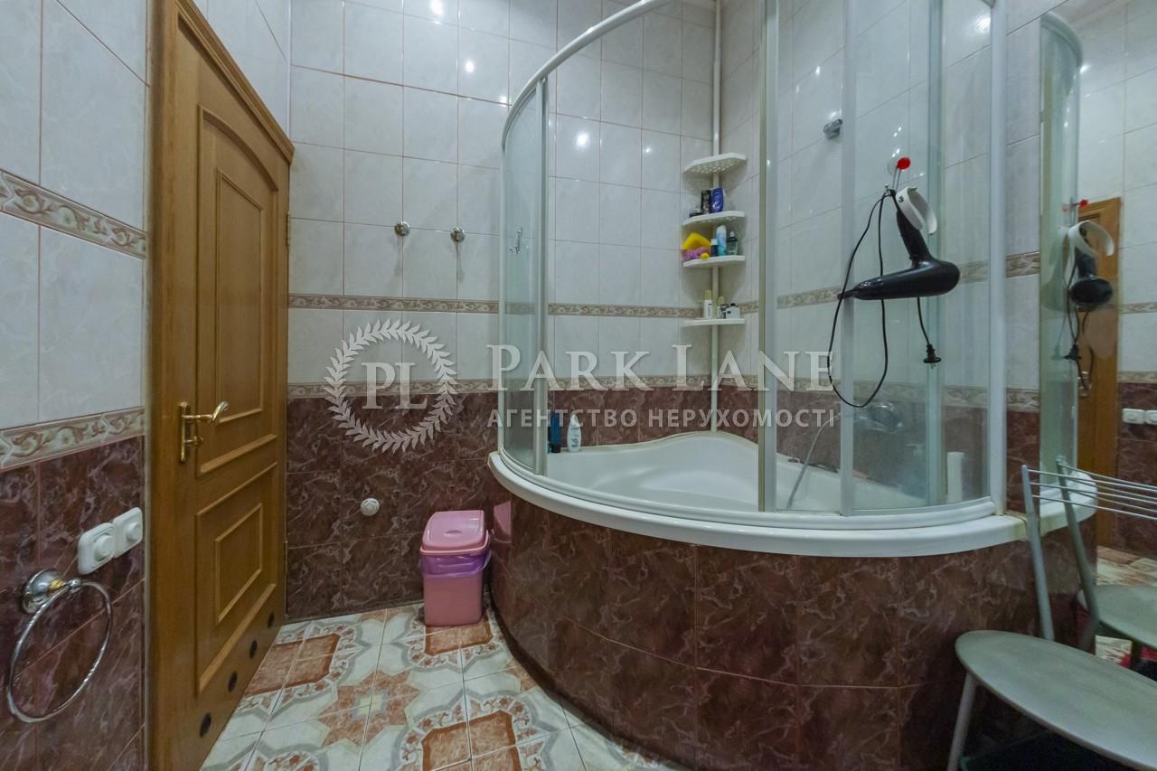 Квартира ул. Шота Руставели, 40/10, Киев, B-100031 - Фото 13