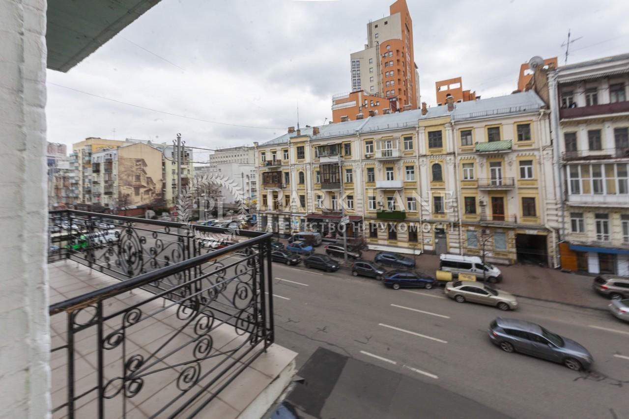 Квартира ул. Шота Руставели, 40/10, Киев, B-100031 - Фото 18