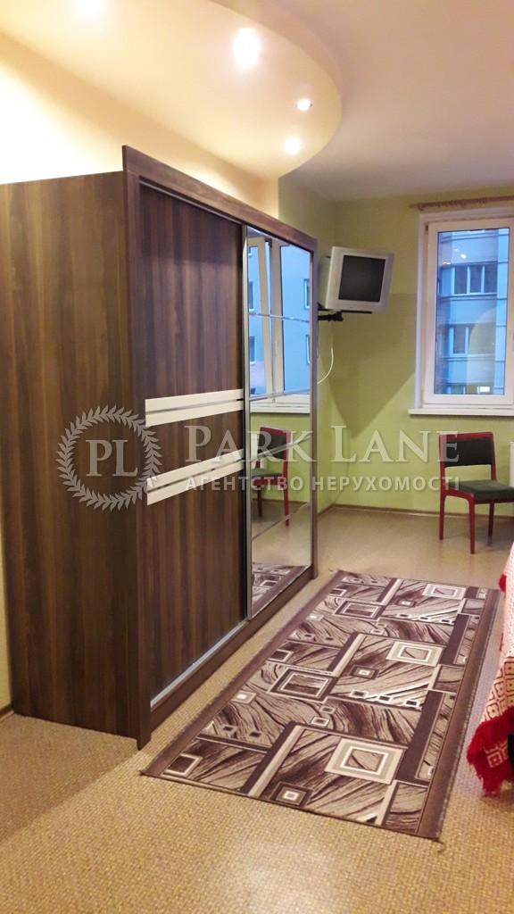Квартира ул. Окипной Раиcы, 8, Киев, L-3501 - Фото 5
